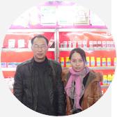 河南省太康县农资经销商刘先生