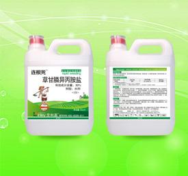 连根死-草甘膦异丙胺盐